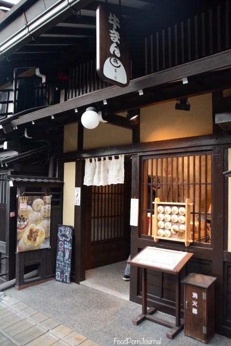 Japan Takayama Hida Beef stall old town