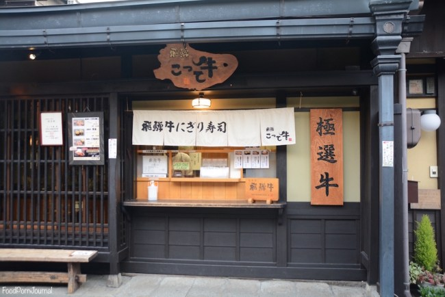 Japan Takayama stall