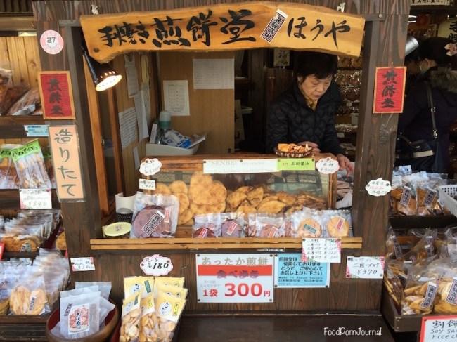 Japan Takyama Miyagawa Market rice crackers