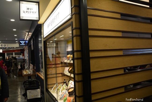 Tokyo Odaiba Kobi Motomachi Doria