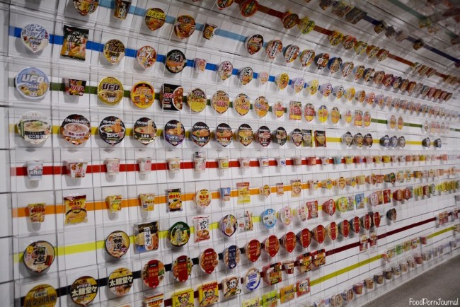 Osaka Japan Momofuku Ando Instant Ramen Museum wall