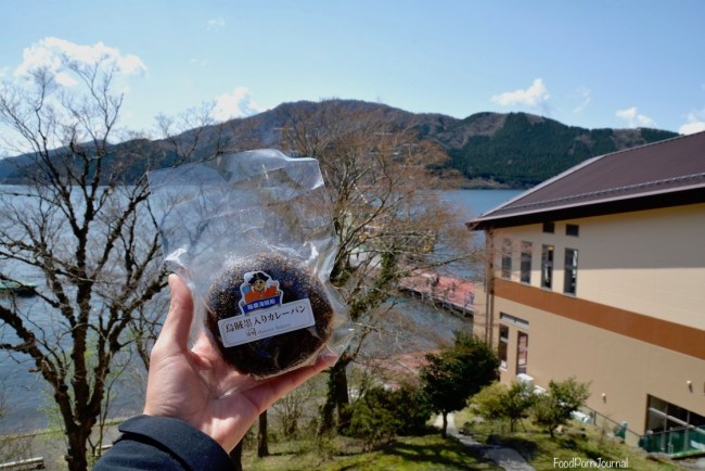 hakone-japan-curry-doughnut