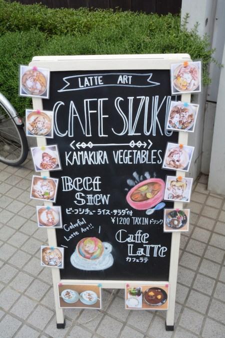 kamakura-komachi-st-cafe-sizuku