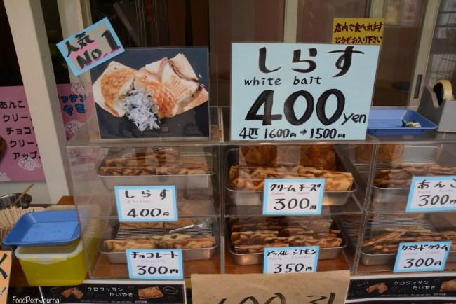 kamakura-komachi-st-taikyaki