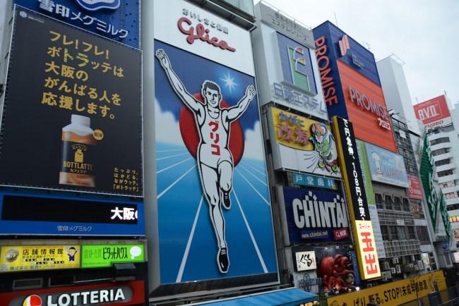 japan-osaka-glico-running-man