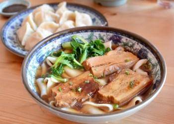 Flavours of Jiangnan Dickson Dongpou pork noodle