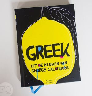 Greek -George Calombaris