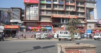 The Morning in Kathmandu