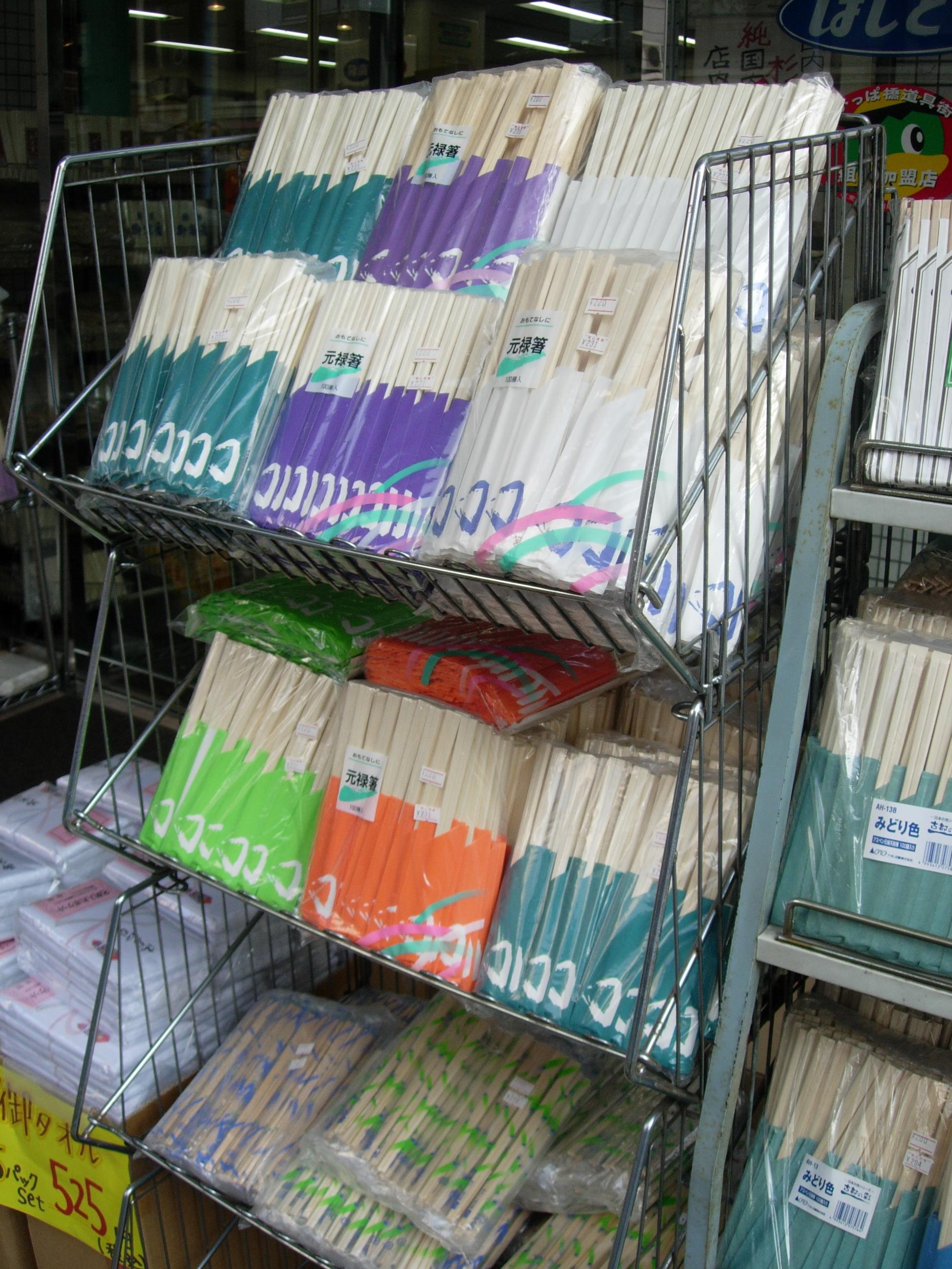 Disposable Chopsticks at Hashitou