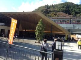 Keio Takao-san Station
