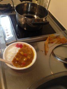 foodsamplecurry