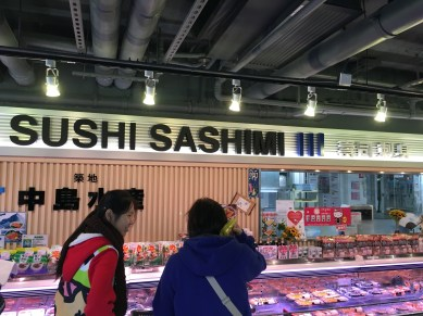 Nakajima Seafood in AEON