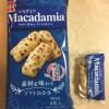 たまにリッチな気分のお菓子はいかが?岩塚製菓のマカダミアソフトおかきがオススメ!!