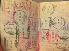 border-post-stamp-33-07-08