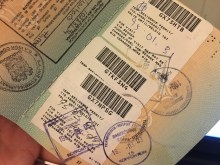 border-post-stamp-6-94