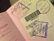 border-post-stamp-9-96