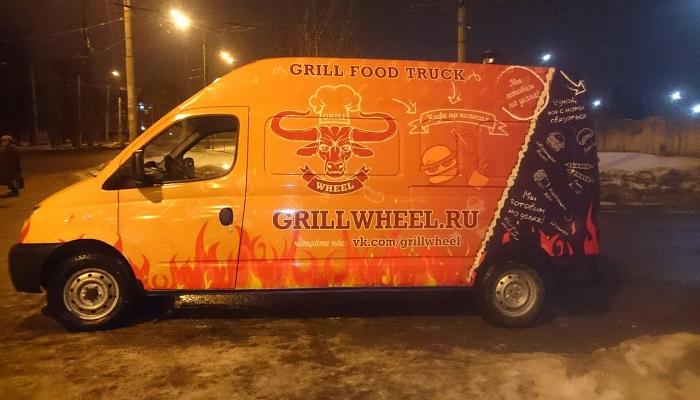 Фудтрак Grill Wheel.
