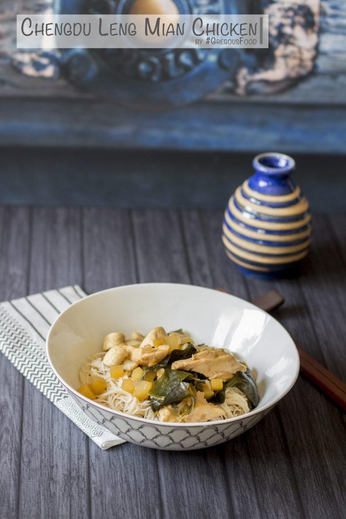 chengdu-leng-mian-chicken-gregousfood1