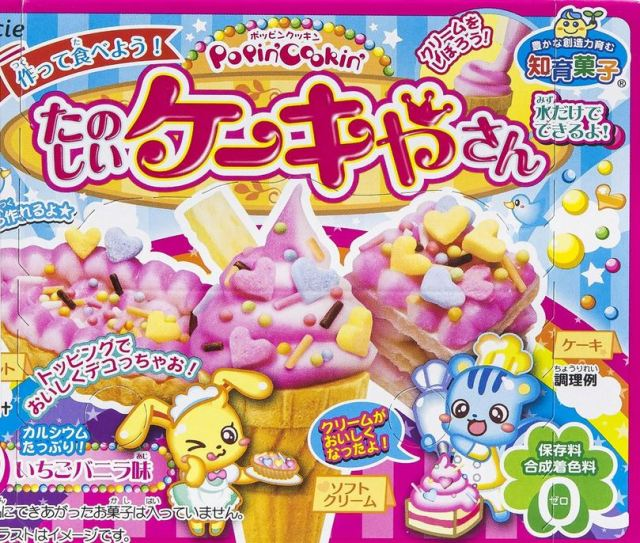 DIY Japanese Candy Popin' Cookin' Funny Cake House