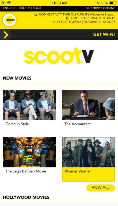 Scoot TV Apps