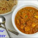 Matar paneer Recipe|Mutter Paneer|Paneer Peas Curry