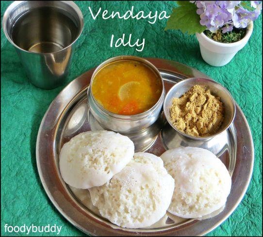 Vendaya Idly