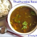 Thuthuvalai Rasam / Medicinal Rasam Recipe For Cold