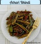 Achari Bhindi Recipe / Pickled Okra Fry
