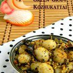 Sprouted Green Gram Mani Kozhukattai Recipe / Pachai Payir Ammini Kozhukattai
