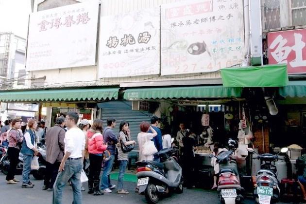 【到處吃】台南市_永樂市場_碗粿、米糕、四神湯、割包