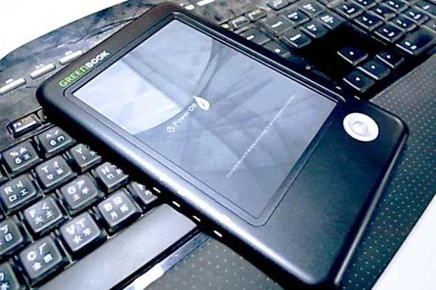 電子閱讀器_GreenBook 180