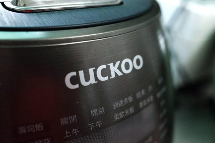 【試用紀錄】CUCKOO IH 智慧型電鍋_CRP-CHSS1009F-S_心得與評價