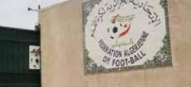 الإتحادية الجزائرية لكرة القدم: الجمعية العامة يوم 15 أفريل على22.00