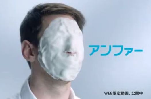 Lionel Messi in Japanese face wash advert for Angfa promoting Scalp D
