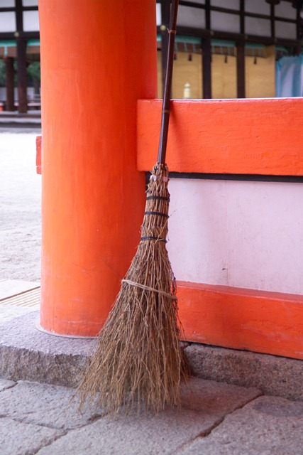 A broomstick