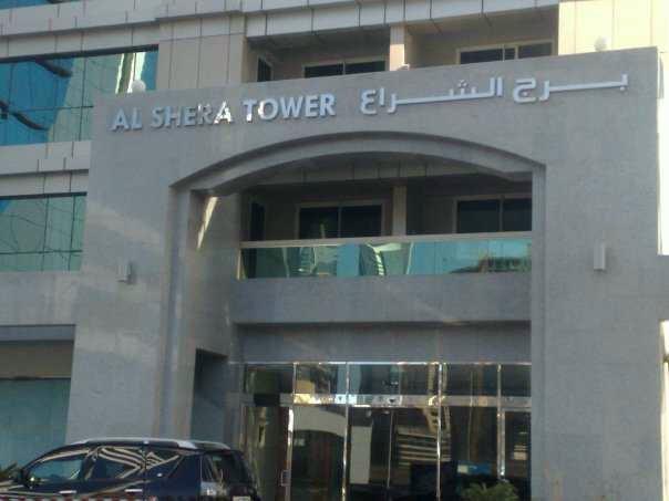 Al Shera Tower in Dubai, UAE