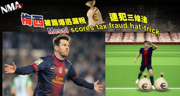 Taiwanese animation of Lionel Messi tax fraud case