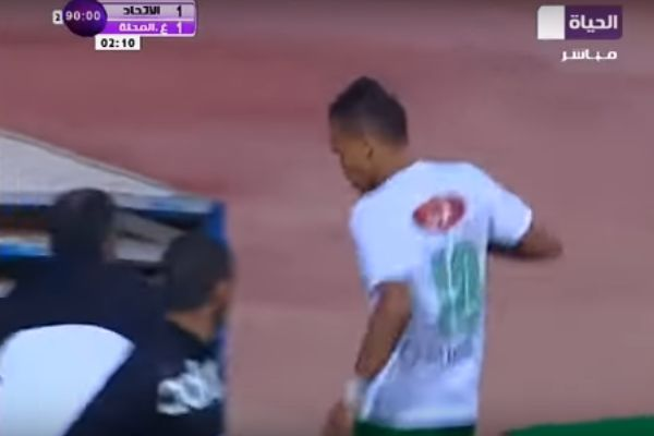 Egpytian Premier League player Youssef Obama runs down the tunnel after missing a penalty for his side
