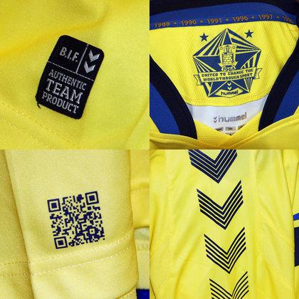 Brøndby IF Hummel 2013 2014 Home Football Kit /  Soccer Jersey  /  Hjemmebanetrøje