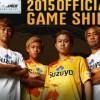 Shimizu S-Pulse 2015 PUMA Home and Away Football Kit, Soccer Jersey, Shirt