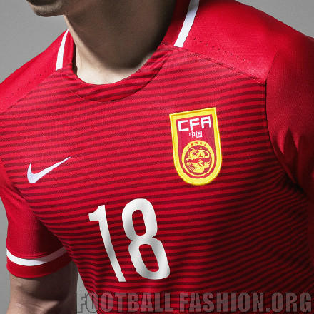 67c244776c9 The Chinese 15 16 Nike home jersey is in the traditional red of the 2015  AFC Asian Cup quarter-finalists. It uses a new Nike design that sees little  ...