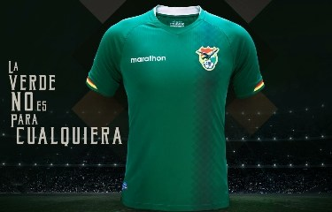 Bolivia 2015 2016 Green Marathon Home Football Kit, Soccer Jersey, Shirt, Camiseta Verde Local para Rumbo al Mundial 2018