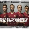 Russia EURO 2016 adidas Home and Away Football Kit, Soccer Jersey, Shirt