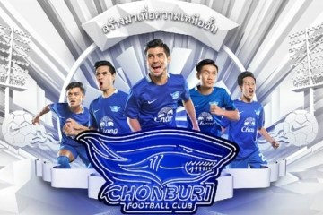 4c056288829c6 Chonburi FC 2016 Nike Home and Away Football Kit