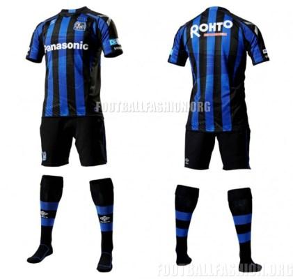 Gamba Osaka 2016 Umbro Home and Away Football Kit, Soccer Jersey, Shirt