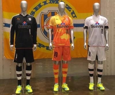 Shimizu S-Pulse 2016 PUMA Home and Away Football Kit, Soccer Jersey, Shirt
