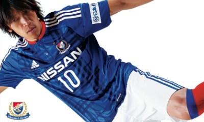 Yokohama F. Marinos 2016 adidas Home and Away Football Kit, Soccer Jersey, Shirt