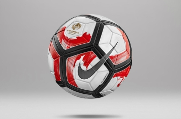 Nike Ordem Ciento - The Official Match Ball of Copa America Centenario 2016, Pelota de Futbol