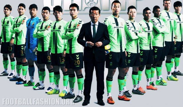 Jeonbuk Hyundai Motors FC 2016 hummel Home Football Kit, Soccer Jersey, Shirt