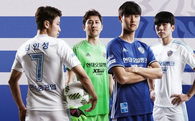 Ulsan Hyundai FC 2016 adidas Home and Away Football Kit, Soccer Jersey, Shirt